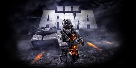 Arma 3+ подарок + скидка 15%