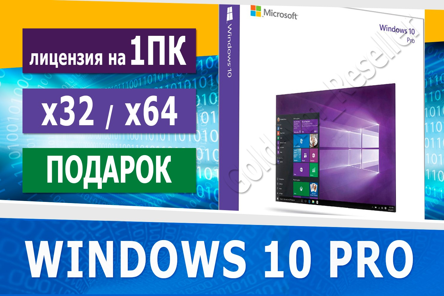 🔑 WINDOWS 10 Professional ГАРАНТИЯ 🎁