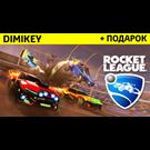 Rocket League + подарок + бонус + скидка 15% [STEAM]