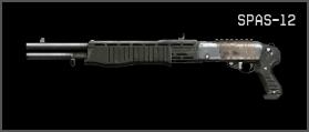 макросы Warface для SPAS-12 с АВТОФОКУСом