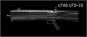 макросы Warface для UTAS UTS-15 с АВТОФОКУСом