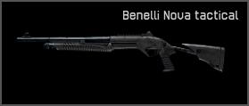 макросы Warface для Benelli Nova tactical с АВТОФОКУСом