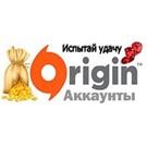5 игр Origin Рандом (Испытай удачу)