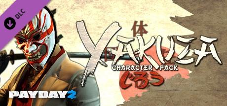 Купить PAYDAY 2: Yakuza Character Pack (Steam Gift/ RU+CIS)