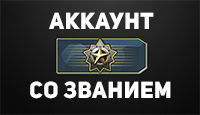 CS:GO (Distinguished Master Guardian)