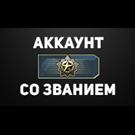 CS:GO (Distinguished Master Guardian)
