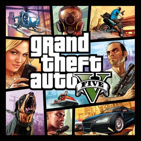 GTA V (Grand Theft Auto 5) | Random-ключ