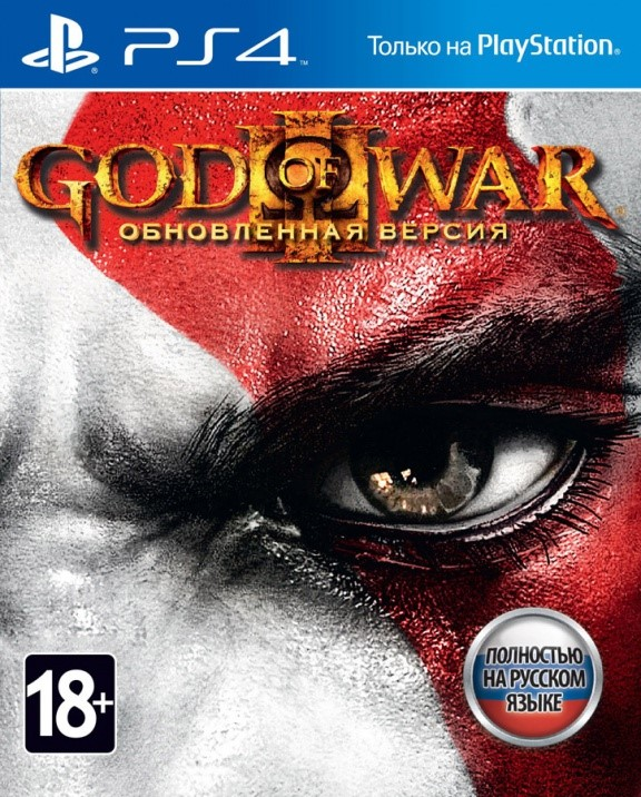 Witcher+DARK SOULS III (PS4) USA