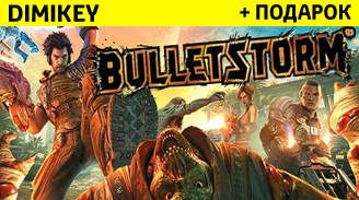 Купить Bulletstorm [ORIGIN] + скидка