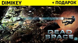 Купить Dead Space [ORIGIN] + скидка