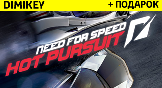 Need for Speed Hot Pursuit [ORIGIN] + скидка