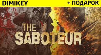 The Saboteur [ORIGIN] + скидка