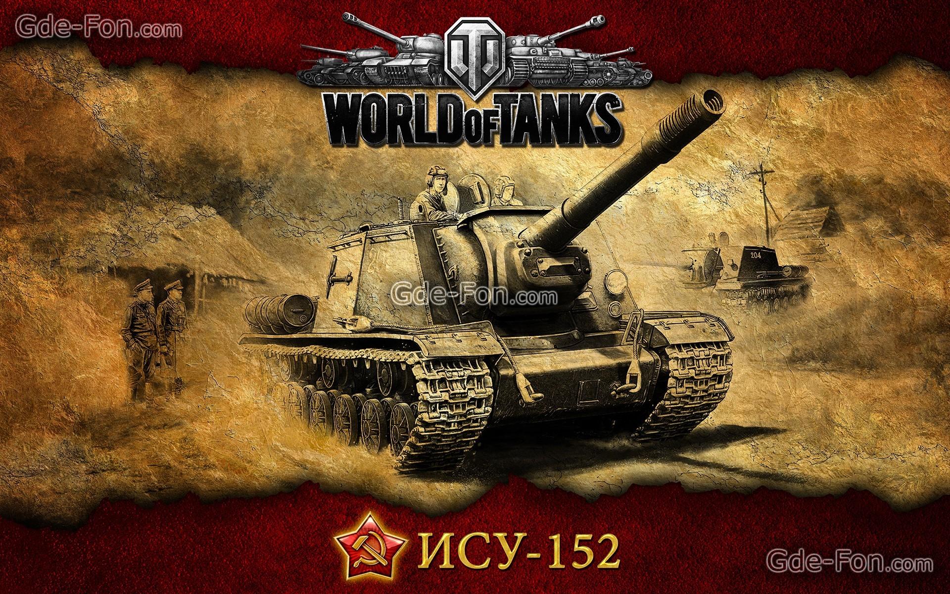 Аккаунт WoT от 22000 боев + премы + с минимум 5 премов
