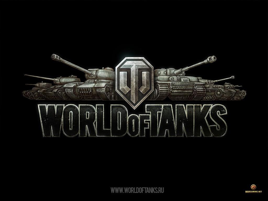 WoT [8к-50к боёв + Премиум танки] Без привязки | Почта