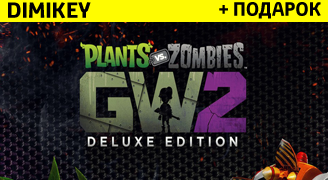 Plants vs. Zombies Garden Warfare 2 Deluxe Ed. [ORIGIN]