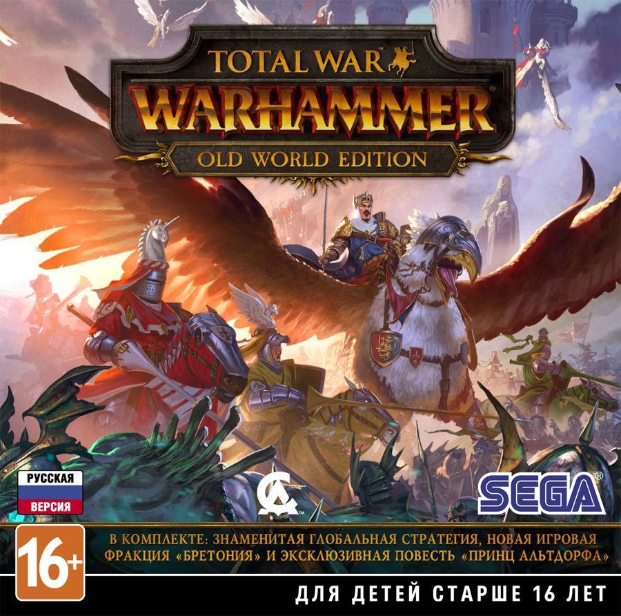 Total War: WARHAMMER (Steam) + ПОДАРКИ
