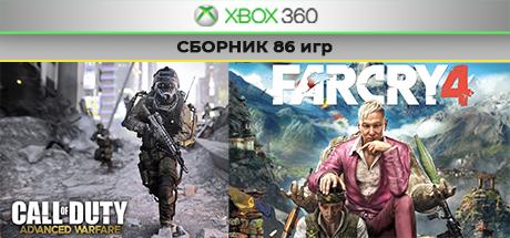 COD:AW/Far Cry 4+84игр |СБОРНИК| XBOX 360 общий аккаунт