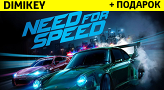 Need for Speed (2016) Digital Deluxe + ответ [ORIGIN]