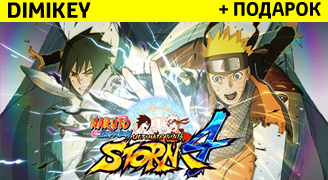 NARUTO SHIPPUDEN: Ultimate Ninja STORM 4 [STEAM]