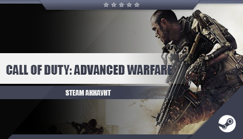 Call of Duty: Advanced Warfare (Возможные другие игры)