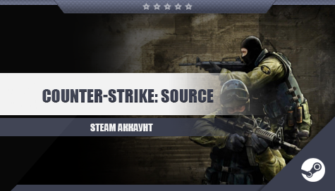 Купить Counter-Strike: Source