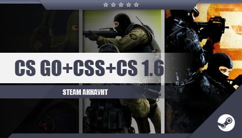 CS GO + CSS + CS 1.6