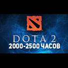 Dota 2 (от 2000 до 4000 игровых часов)
