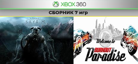 Saints Row 4/Skyrim+5игр (XBOX 360) |СБОРНИК| общий акк