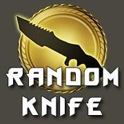 Случайны нож