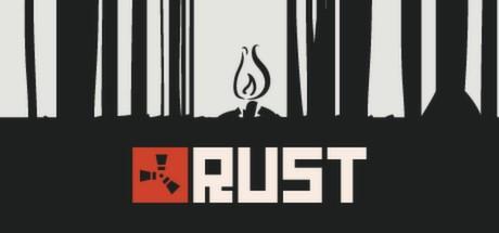 Ключ Rust (Лотерея)