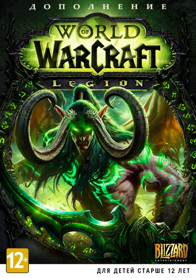 World of Warcraft: Legion (Battle.net) RU WoW + 100 lvl