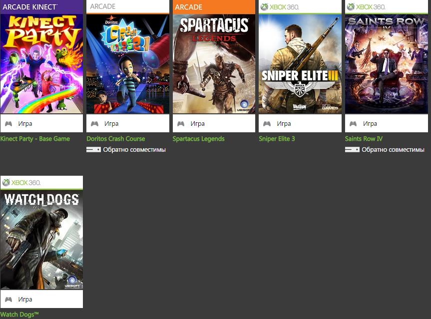 Watch Dogs + Sniper Elite 3 XBOX 360