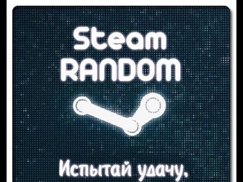 Аккаунты Steam без игр