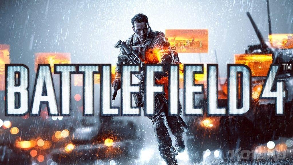 Battlefield 4 + ответ на секр. вопрос АКЦИЯ