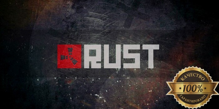 Rust Steam аккаунт