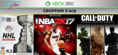 FIFA 17 /NHL / NBA 2k17 Xbox 360 общий аккаунт + Игры