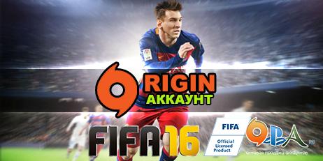 FIFA 16 Игровой аккаунт