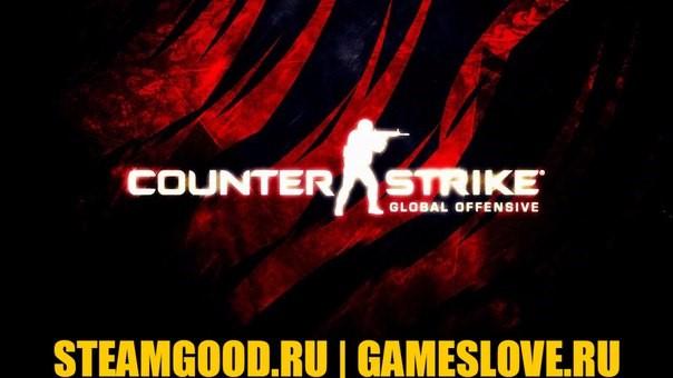 Counter Strike Global Offensive+Почта+Подарок за отзыв