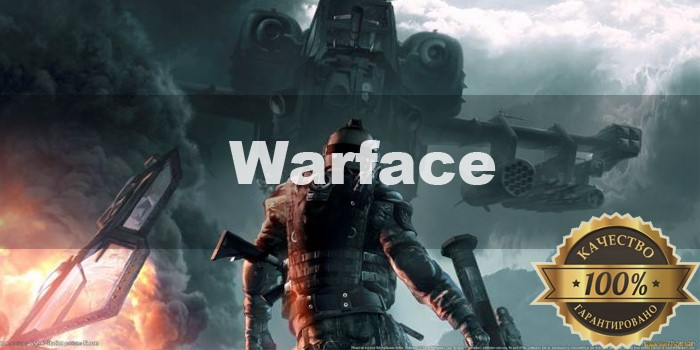 Warface Чарли 55 Ранг +Рандом ДОНАТ+Описание