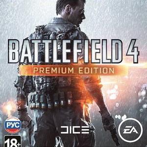 Battlefield 4™ Premium Edition + пожизненная гарантия