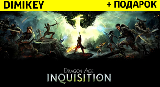 Dragon Age: Inquisition + подарок + бонус [ORIGIN]