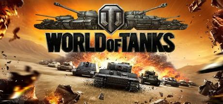 World of Tanks до 50000 боёв +Подарок +Гарантия