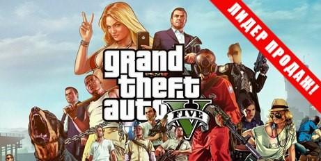 GTA V Social Club | без привязки к Steam | + Подарки