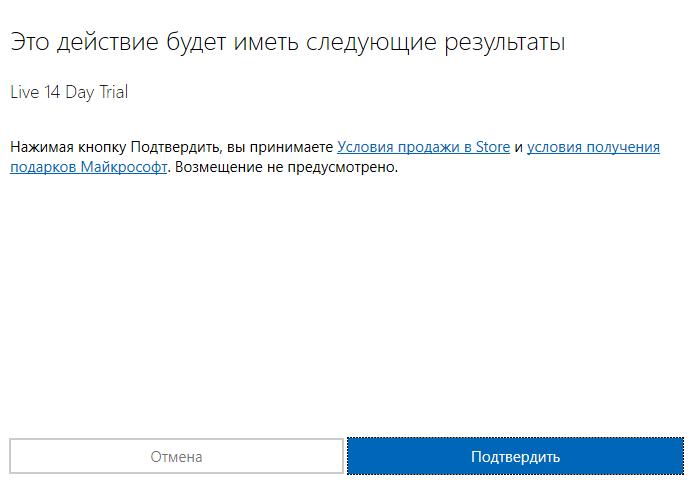 Xbox Live Gold 14 дней (RUS/EU/USA) +14 дней в подарок