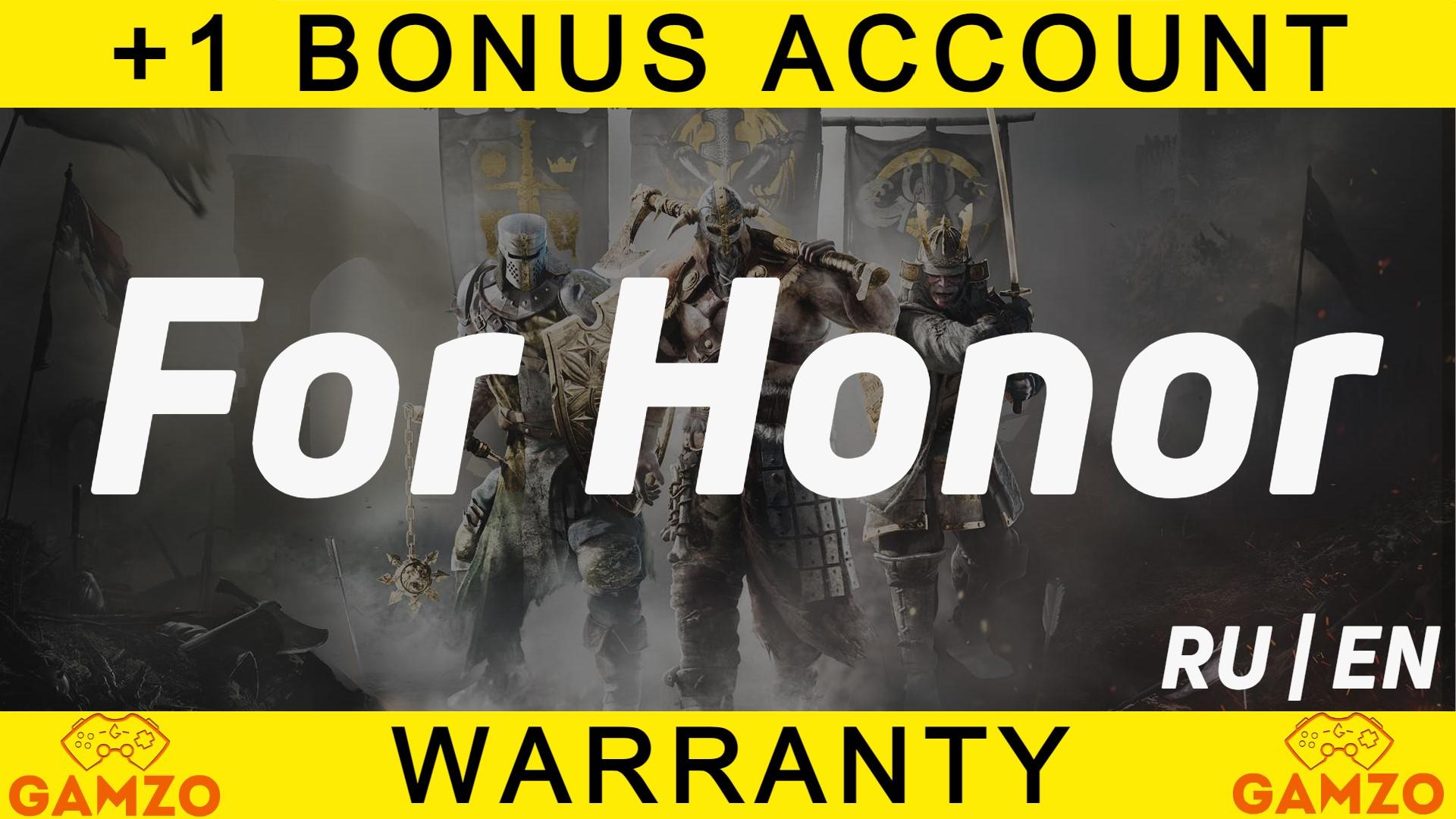 For Honor | Гарантия 5 лет | + Подарок