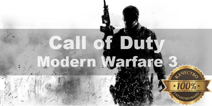 Call of Duty Modern Warfare 3 Steam аккаунт