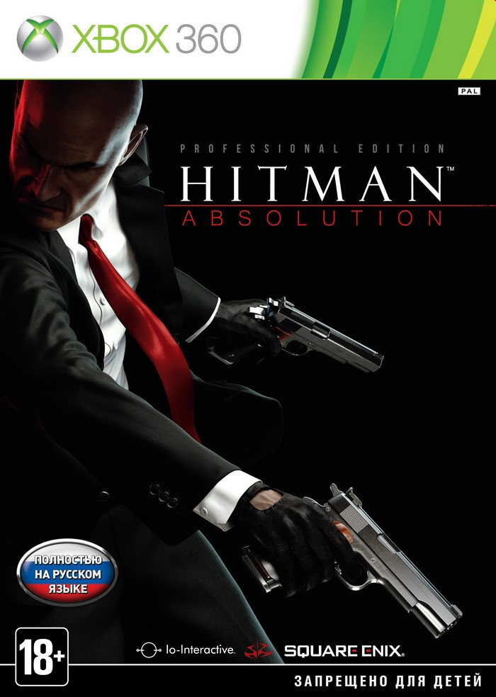BioShock Infinite / Hitman Absolution ( Xbox One )
