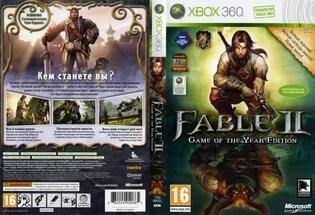 Fable III / Fable II / Far Cry 3 +12игр (Xbox One)