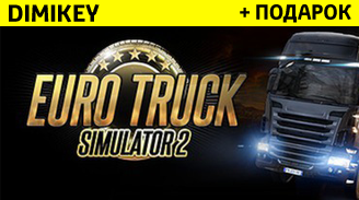 Euro Truck Simulator 2 + DLC Scandinavia [STEAM]
