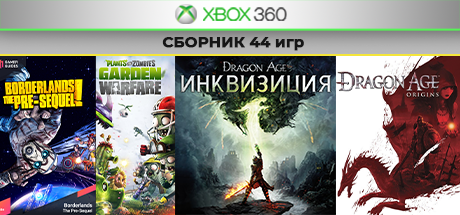 Left 4 Dead 2 / Far Cry 3 +44игр (Xbox 360) общий аккау